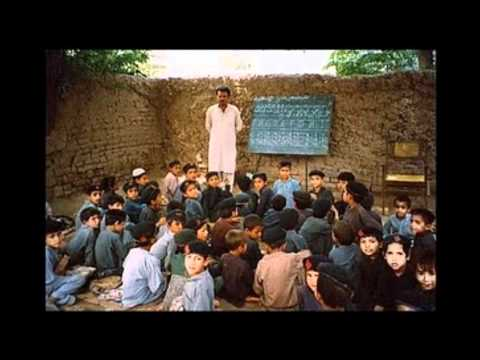 Funny Saraiki School video