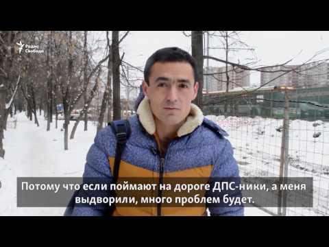 """""""Правосудие.""""  Конвейер выдворения мигрантов из РФ."""
