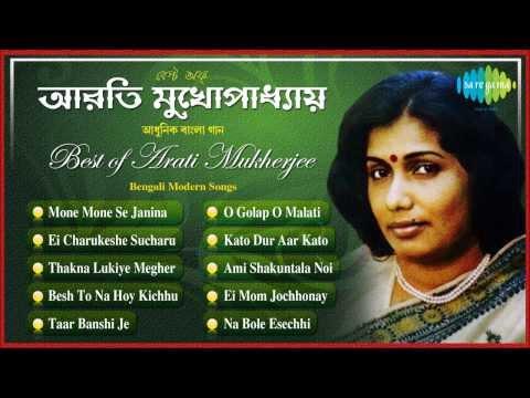 Best Of Arati Mukherjee   Ei Mom Jochhonay   Bengali Songs Audio Jukebox   Arati Mukherjee Songs video