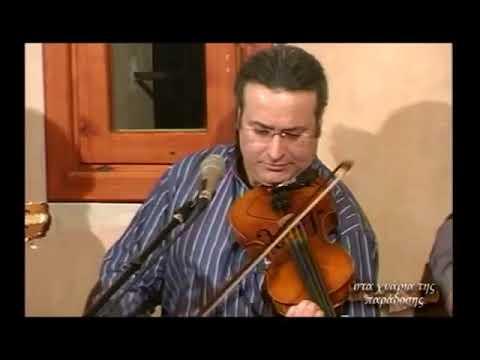 Στειακες κοντυλιες- Γιωργος Τσαντακης