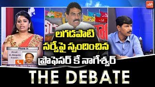 Prof K Nageshwar Reacts on Lagadapati Survey | Telangana Exit Polls 2018  LIVE