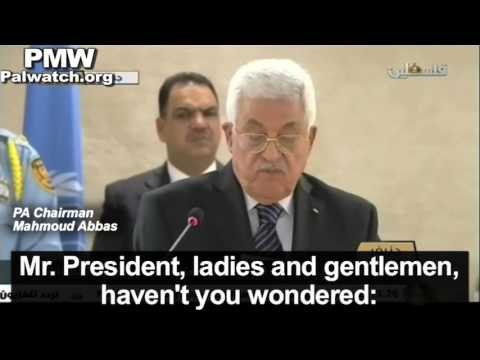 "Abbas rejects Israel's legitimacy in any borders: All of Israel is an ‎‎""occupation"" ‎"