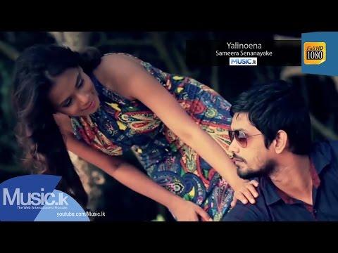 Yalinoena - Sameera Senanayake