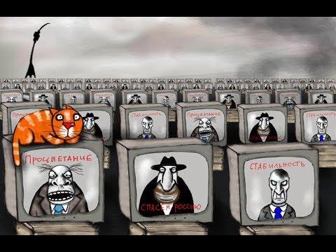 Правда и ничего кроме правды в российских СМИ. #227