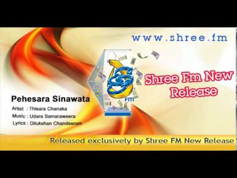 Pehesara Sinahawata - Thisara Chanaka