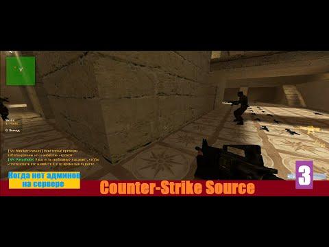 Сообщаю вам, что у нас открывается новый раздел файлов, посвященный всем уже известной игре - counter-strike