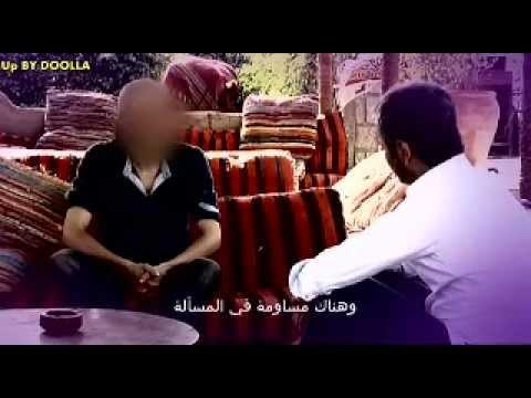 السياحة الجنسية فى مصر والدول العربية