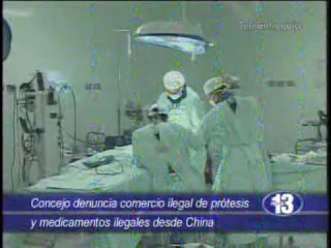 Concejo denuncia mercado negro de prótesis de silicona desde china