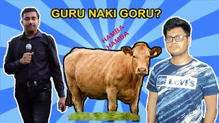 Bangla New Funny Video 2018 । GURU NAKI GORU । Flop Prank