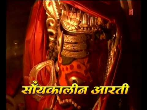 Kaal Ki Vikral Ki By Anuradha Paudwal [full Song] I Bhasma Aarti At Mahakal Jyotirling Temple video