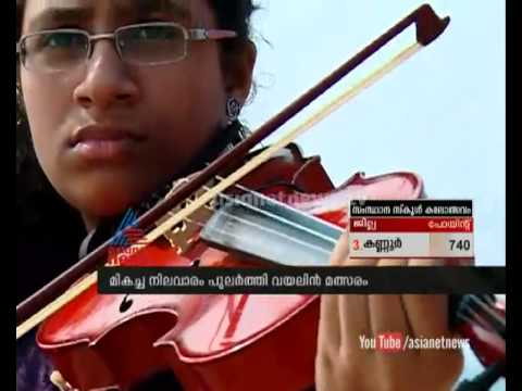 Violin Jugalbandi : Kerala School Kalolsavam 2015 video