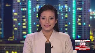 Ada Derana Late Night News Bulletin 10.00 pm - 2019.01.23