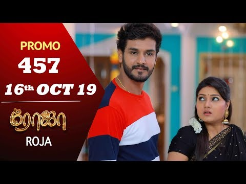Roja Promo 16-10-2019 Sun Tv Serial Online