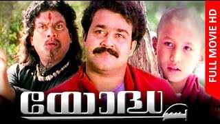 Run Baby Run - Yodha Malayalam Full Movie High Quality