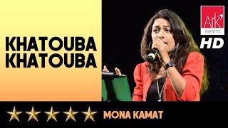 Download Khatooba - Mona Kamat - Chote Burman 2016 3Gp Mp4