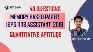 MEMORY BASED PAPER |  RRB Assistant 2019 | 40 QUESTIONS | QUANT | By Yashraj Sir