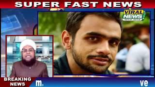 20 Aug, देश की 10 बड़ी अहम  खबरें Speed News : Viral News Live