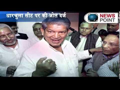 U'khand bypolls:  CM Harish Rawat wins from Dharchula seat