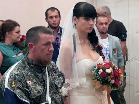 Raw: Rebel Leader Weds in Eastern Ukraine