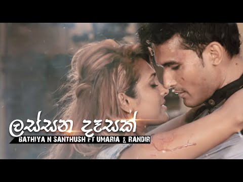 Lassana Desak - Bathiya & Santhush (ost Pravegaya) video