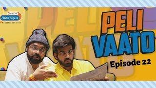 Peli Vaato Episode 22 | Kishor kaka | Rj Harshil