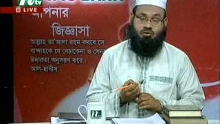 """অমুসলিমদের বাসায় খওয়া যাবে কি না? """"ডঃ মোহাম্মাদ সাইফুল্লাহ"""""""