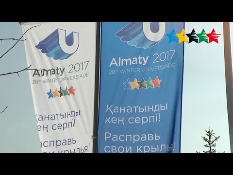 Tomorrow the Universiade. We are ready! - 28th Winter Universiade 2017, Almaty, Kazakhstan