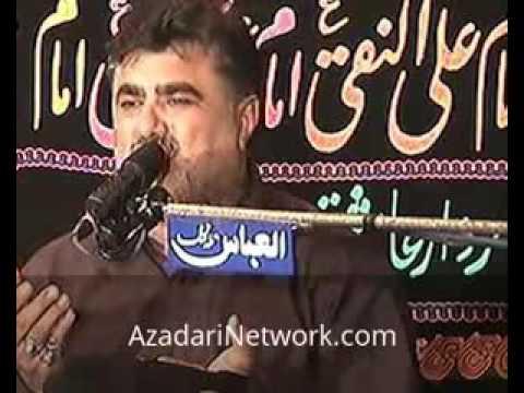 Zakir Nasir Abbas Notak shahadat Bibi Sakina (s.a) 9 November majlis at shahraye thumbnail