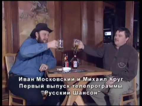 Иван Московский