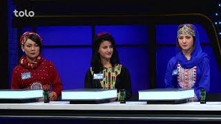 Ro Dar Ro (Family Feud) Eid Qurban Special Show - Ep.61