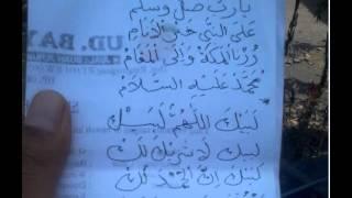download lagu Syiir Shalawat Haji Untuk Mengiringi Jamaah Haji gratis