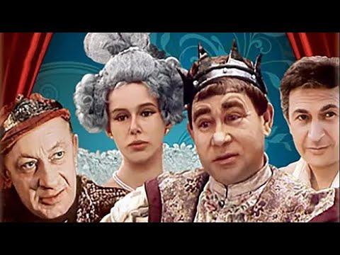 «Сказки старого волшебника», 1-2 серии, Одесская киностудия, 1984