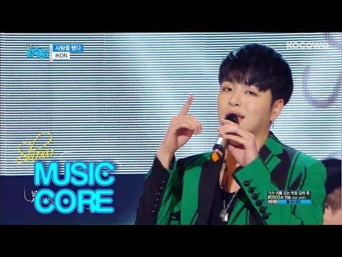 Download Lagu  iKON - Love Scenario | 아이콘 - 사랑을 했다 Show  Core Ep 579 Mp3 Free