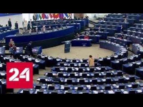 Маргарита Симоньян: Гуд лак в запуске Europe Today - Россия 24