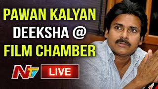 Pawan Kalyan Deeksha Over Comments on his Mother @ Film Chamber LIVE || RGV || Sri Reddy