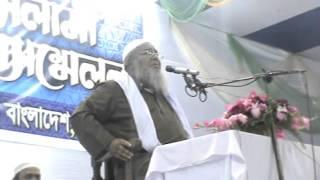 Download Allama Junaid Babunogori 3Gp Mp4