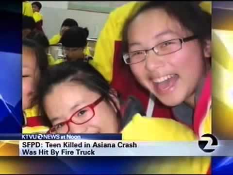 Asiana Flight 214 Pilot Names
