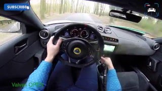 POV Lotus Evora 400 3.5 V6 Supercharged LOUD! OnBoard Drive Acceleration