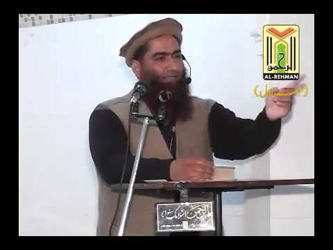Sirat Wa Fazail Hazrat Ayesha By Sheikh Shafiq Ur Rehman Alvi 17-01-14 Part 1   3 video