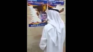 Mahinda Poster in Arabia is Removed