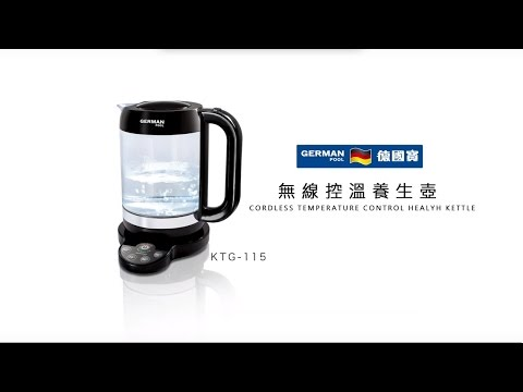 Product Intro: Cordless Health Kettle