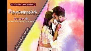 Bhalobashi - Piran Khan ft. Rb Munad & Nilam Sen   Music video