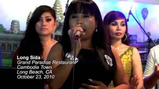Long Sida is singing a Ramvong song Grand Paradise Restaurant
