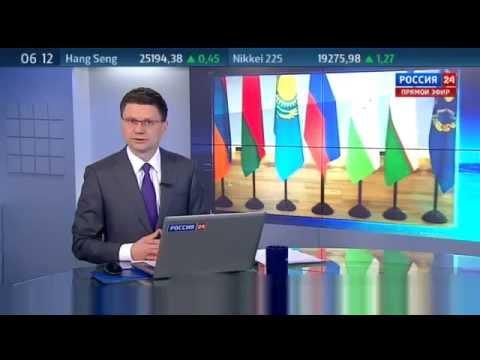 Риа новости в россии сегодня