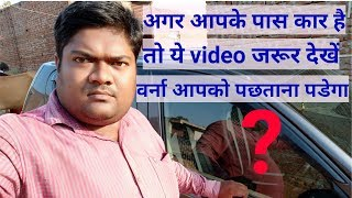 car chori hone se kaise bachaye | car gps tracker | best car security | aaosikhe