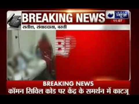 Just after Badaun gang-rape case another minor girl set ablaze for resisting molestation