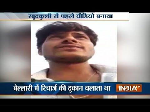 Youth Shoots Selfie Video Before Committing Suicide at Bellari in Karnataka
