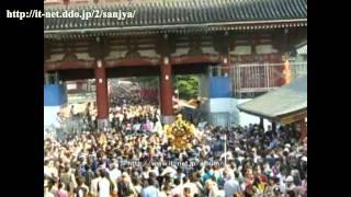平成18年度 三社祭 2006年 (浅草)