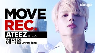 Ateez 해적왕 Pirate King Performance Move Rec 4k