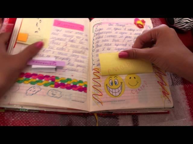 Поделки для личных дневников картинки 387